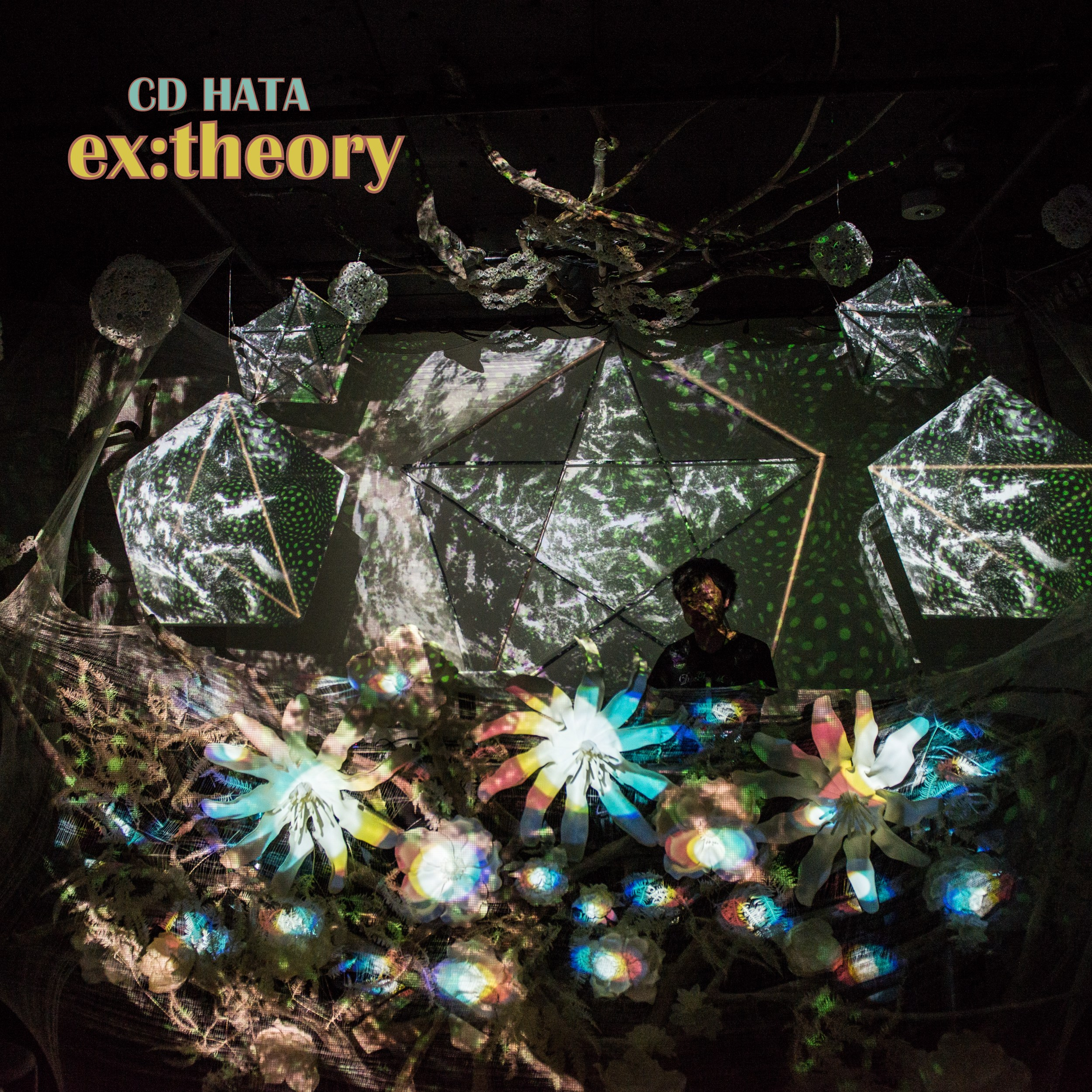 extheory-cover-small